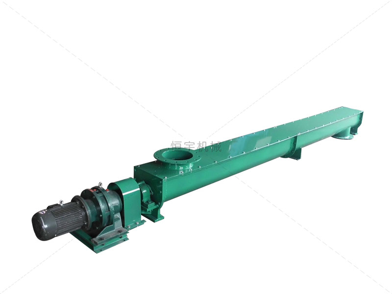 U型槽式螺旋輸送機